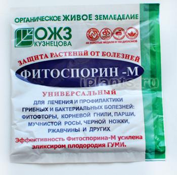 Биопрепарат фитоспорин м, паста, 200 г. , цена 29,50 грн. , купить.